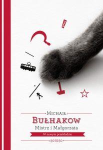My Book December